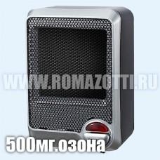 Генератор озона, 500 мг. для дома и автомобиля