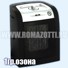 Двухрежимный, бытовой озонатор воздуха, 500/1000 мг