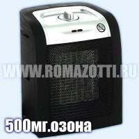 Бытовой озонатор, очиститель воздуха 500 мг