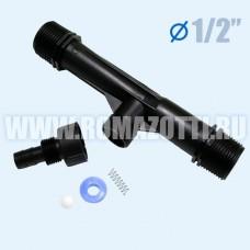 Инжектор Вентури 1/2 дюйма, для генератора озона