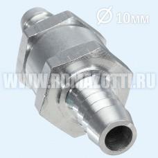 Обратный клапан, алюминиевый, ∅ 10 мм, для воды, масла, бензина, дизельного топлива