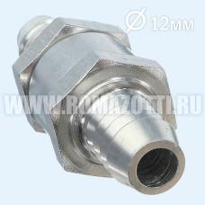 Обратный клапан, алюминиевый, ∅ 12 мм, для воды, масла, бензина, дизельного топлива