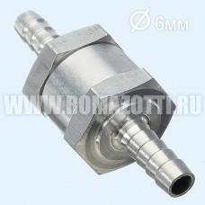 Обратный клапан, алюминиевый, ∅ 6 мм, для воды, масла, бензина, дизельного топлива.