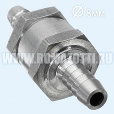 Обратный клапан, алюминиевый, ∅ 8 мм, для воды, масла, бензина, дизельного топлива