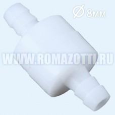 Обратный клапан для воды, масла, бензина, дизельного топлива, пластиковый, ∅ 8 мм.