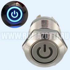 Кнопка с фиксацией и голубой подсветкой, 12 вольт