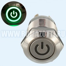 Кнопка без фиксации, с зелёной подсветкой, 12 вольт