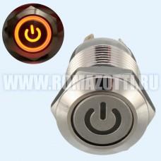 Кнопка без фиксации, с оранжевой подсветкой, 12 вольт