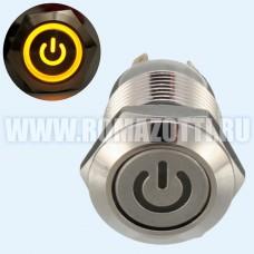 Кнопка без фиксации, с жёлтой подсветкой, 12 вольт