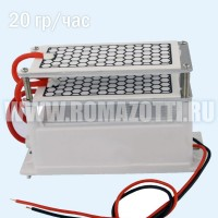 Сменные пластины, разрядник 20 гр/час на 1м³, для генератора озона