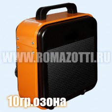 Промышленная озоновая пушка, 10 гр/час