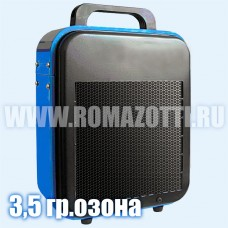 Промышленная озоновая пушка, 3,5 гр/час