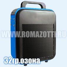 Промышленная озоновая пушка, 32 гр/час