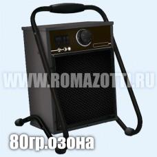 Промышленная, озоновая пушка, 80 гр/час