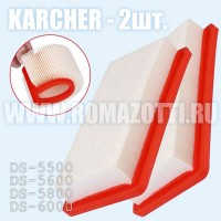 HEPA фильтр 6.414-631.0 для пылесоса Karcher (2 штуки)