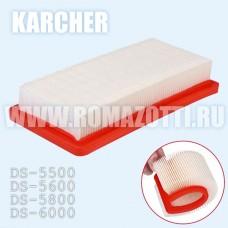 HEPA фильтр 6.414-631.0 для пылесоса Karcher