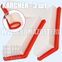 HEPA фильтр 6.414-631.0 для пылесоса Karcher (3 штуки)